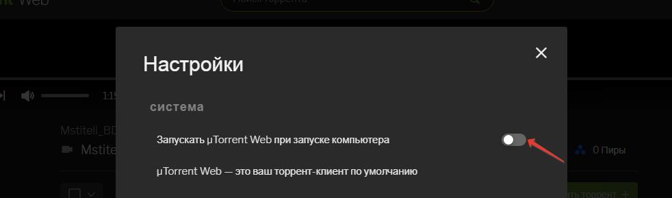 Запуск программы при включении компьютера