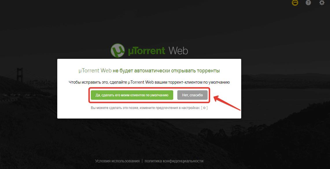 Работа вебпрограммы по умолчанию